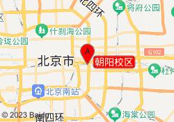 北京aplus国际艺术教育朝阳校区