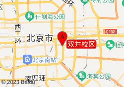 北京山木培训学校双井校区