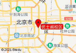 北京樱田教育优士阁校区