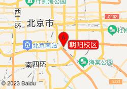 北京欧风小语种朝阳校区