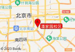 北京森科会计培训潘家园校区