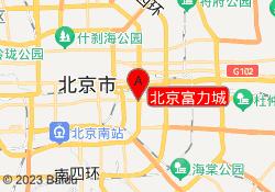 北京七田真早教中心北京富力城