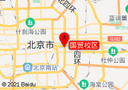 北京新航道优加青少儿英语培训国贸校区