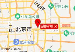 北京学畅国际教育朝阳校区