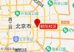 北京天道留学朝阳校区