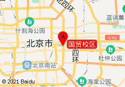 北京启德考培国贸校区