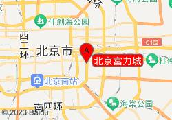 北京七田真早教北京富力城