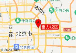 北京东方启明星富力校区