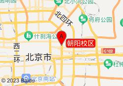 北京立思辰留学360朝阳校区