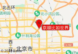 北京乐博乐博教育京顺比如世界