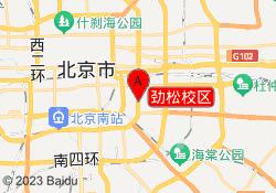 北京优胜教育培训劲松校区