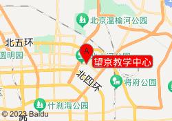 北京阳光喔教育望京教学中心