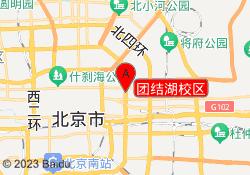 北京优胜教育培训团结湖校区