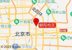 北京优胜教育朝阳校区