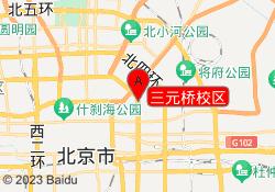 北京韦博国际英语三元桥校区