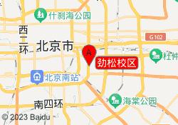 北京京誉教育劲松校区