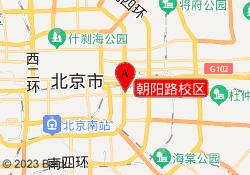 北京山木培训学校朝阳路校区