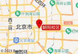 北京新通教育朝阳校区