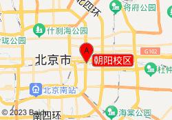 北京樱花国际教育朝阳校区
