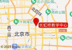 北京阳光喔教育长虹桥教学中心