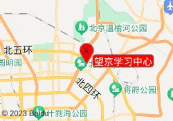 北京瓦力工厂少儿编程望京学习中心