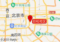 北京凯特教育培训学校劲松校区