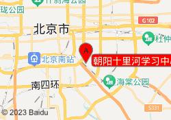 北京瓦力工厂少儿编程朝阳十里河学习中心