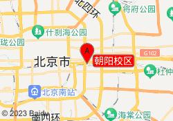 北京三境课堂朝阳校区