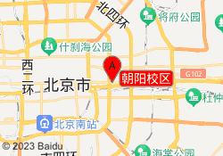 北京三境教育朝阳校区