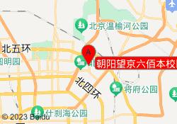 码高教育朝阳望京六佰本校区