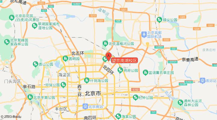 望京南湖校区