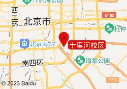 北京瓦力工厂少儿编程十里河校区