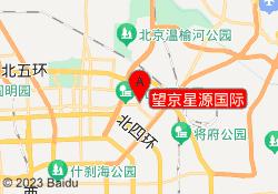 北京乐博乐博教育望京星源国际