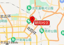 北京乐博乐博教育朝阳校区