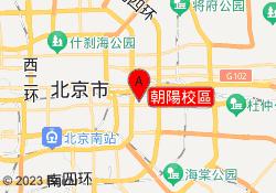北京SIA國際藝術教育朝陽校區