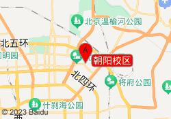 北京霓虹蝶教育朝阳校区