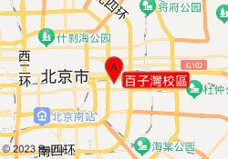 北京亞洲TB瑜伽學院百子灣校區