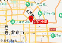 北京中音艺术培训学校朝阳小区