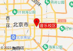 北京美行思远国际艺术教育音乐校区