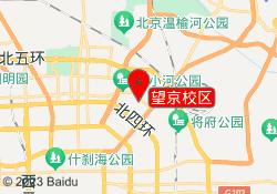 北京凯特语言培训中心望京校区