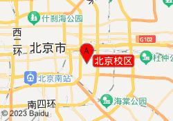 北京十月阳光北京校区