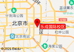 北京东方启明星乐成国际校区
