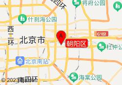 北京艺界艺术教育朝阳区