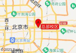 北京超越巅峰总部校区