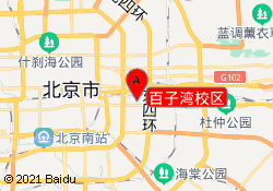 北京社科赛斯百子湾校区
