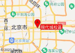 北京青苗國際雙語學校現代城校區
