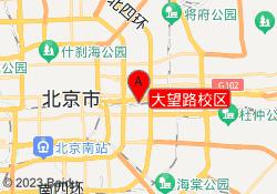 北京社科赛斯大望路校区