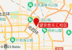 北京小码王少儿编程望京悠乐汇校区