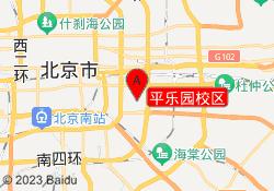 北京东方启明星平乐园校区