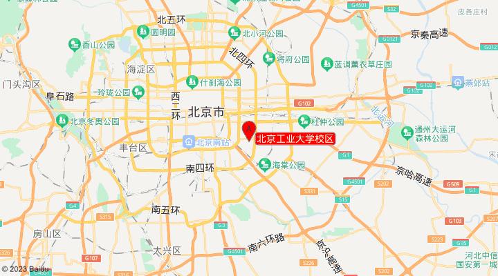 北京工业大学校区